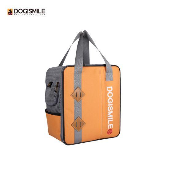 DSBG19SM01C-naranja